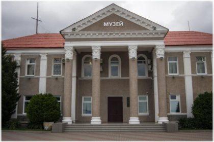 краеведческий музей геленджик