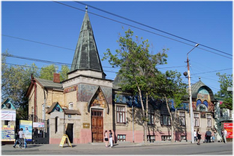 Музей градостроительства и быта в Таганроге