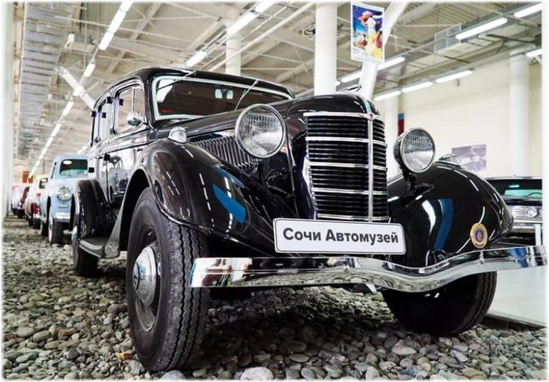 музей ретро автомобилей олимпийский парк фото