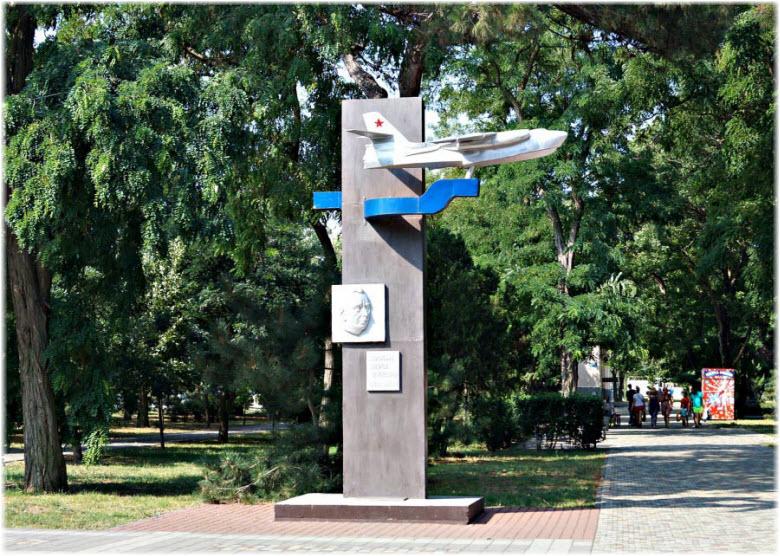 Памятник А.С. Корытину