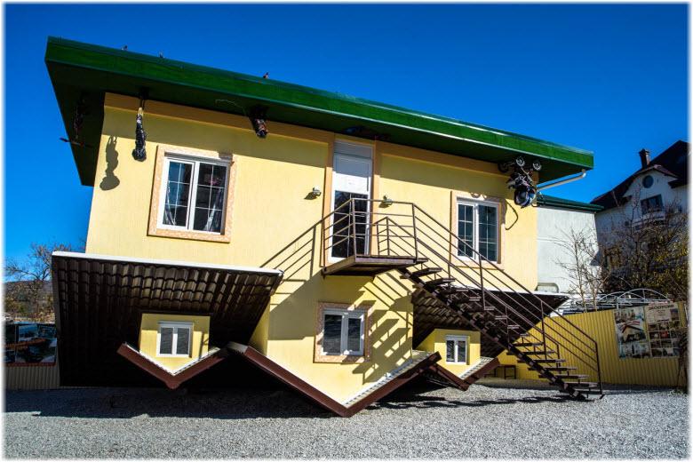 «Дом вверх дном» в Кабардинке
