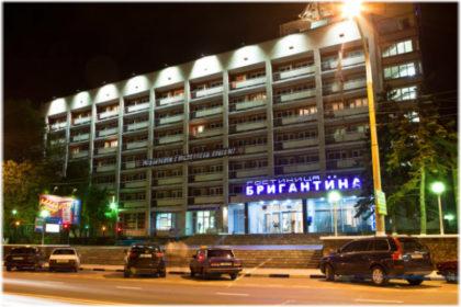 гостиница Бригантина в Новороссийске