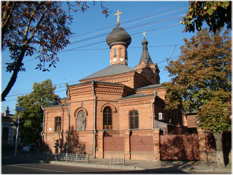 Свято-Ильинский храм