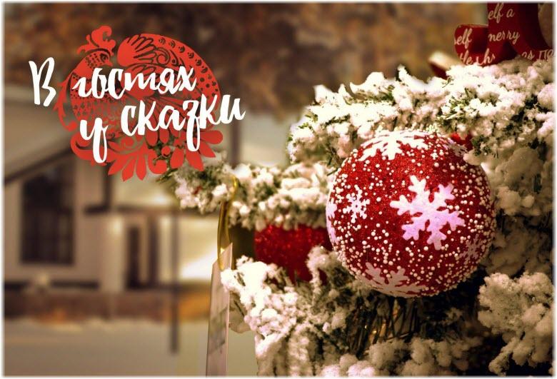 новый год в Gorky Plaza