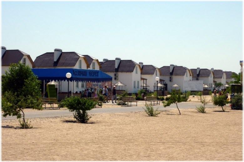 база отдыха Казачий берег