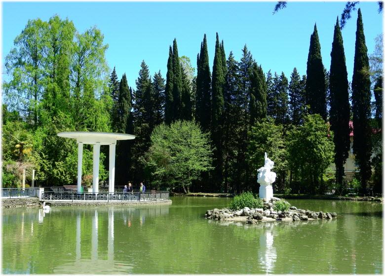 фото Нептуна в парке