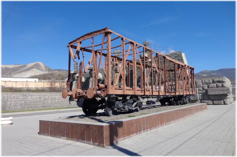Расстрелянный вагон в Новороссийске