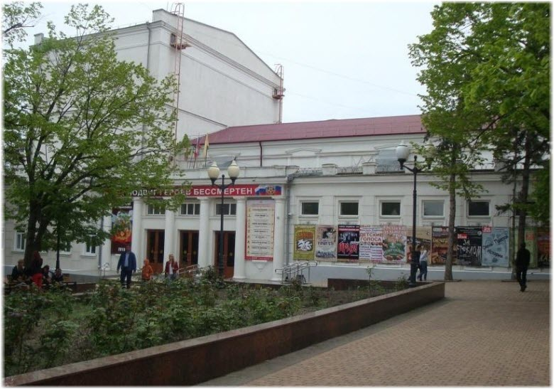 сквер возле театра в Новороссийске