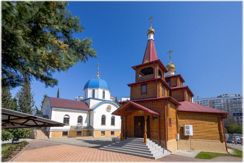 Церковь Андрея Первозванного в Сочи