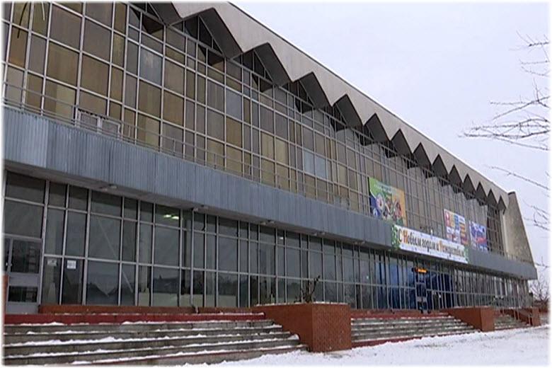 Ледовый дворец в Каневской