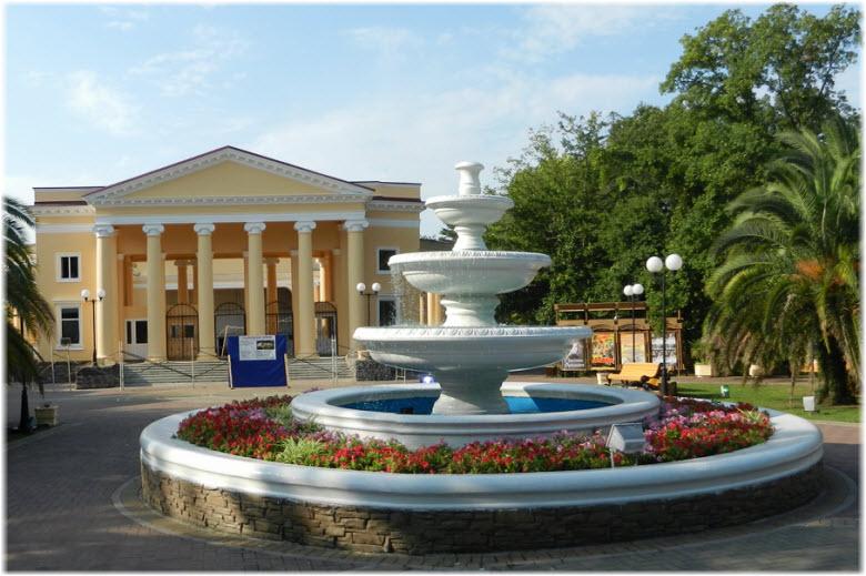 парк Фрунзе в Сочи