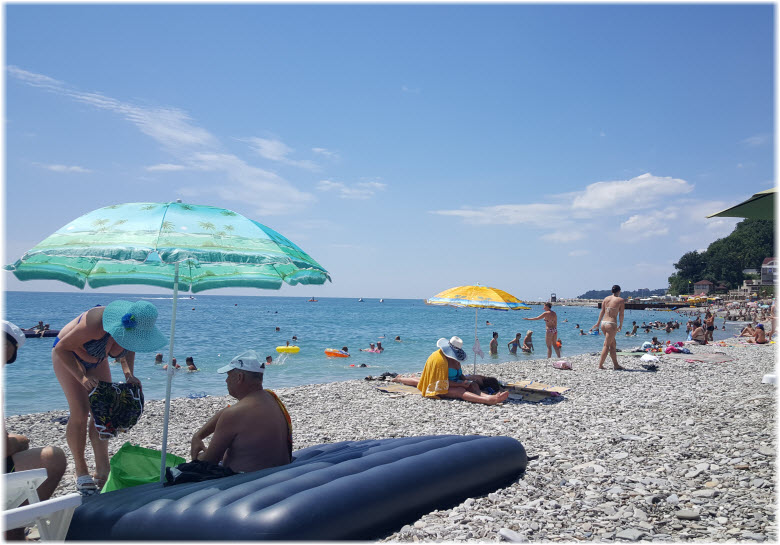 пляж Молния