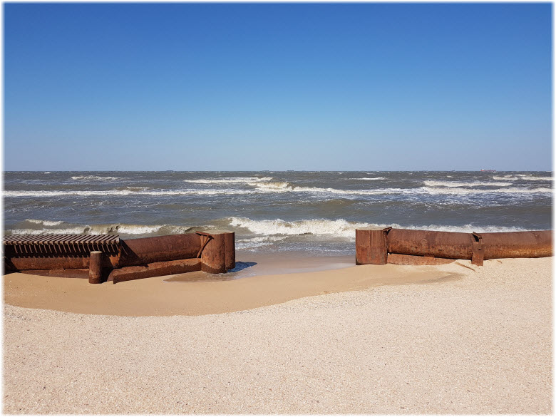 пляж Молодежный