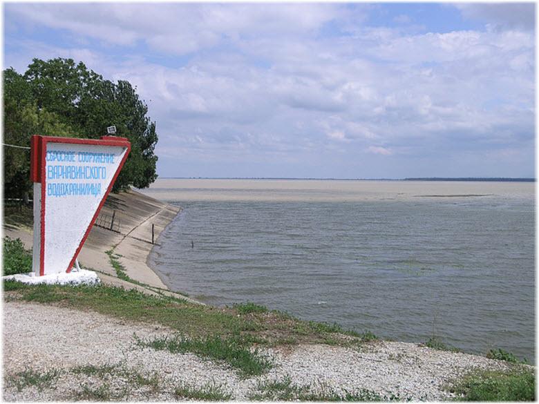 табличка возле Варнавинского водохранилища