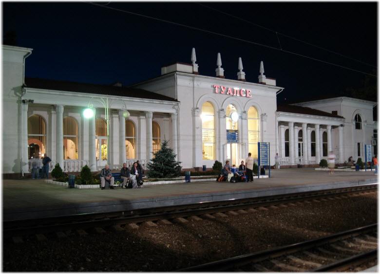 фото ЖД-станции в Туапсе вечером