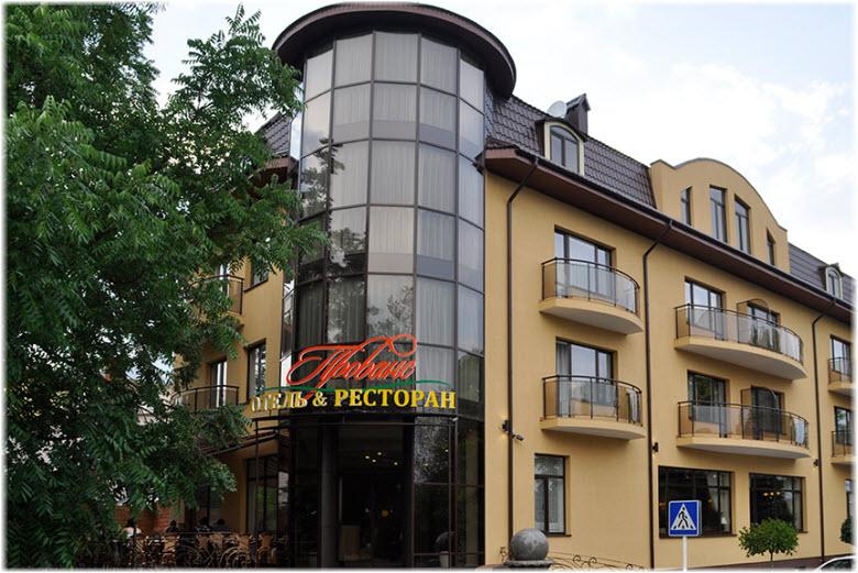 гостиница Прованс