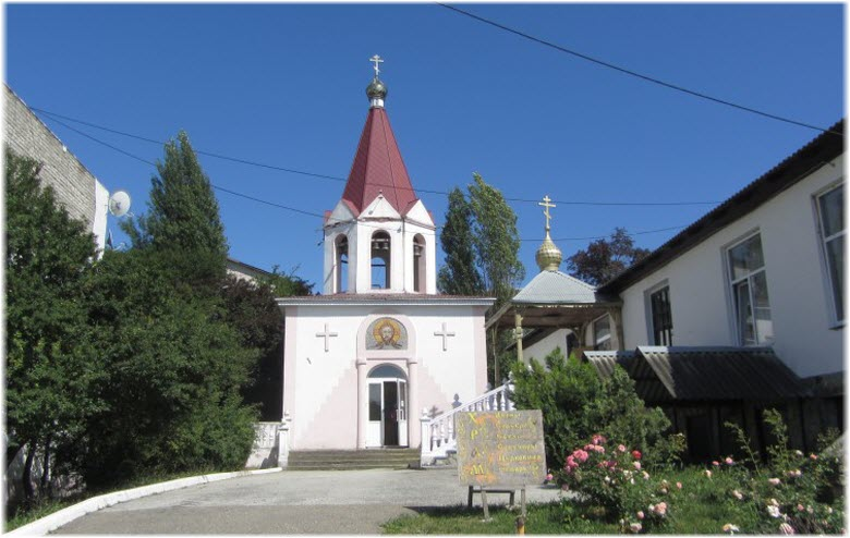 Храм Святого Великомученика Димитрия Солунского