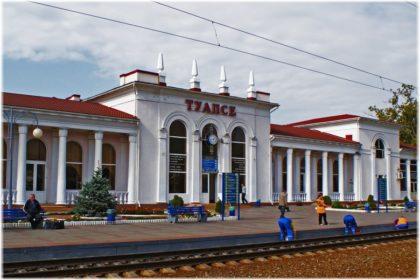 ЖД-вокзал Туапсе