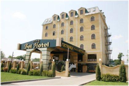 гостиницы Белореченска