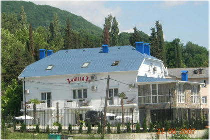 гостевые дома Аше