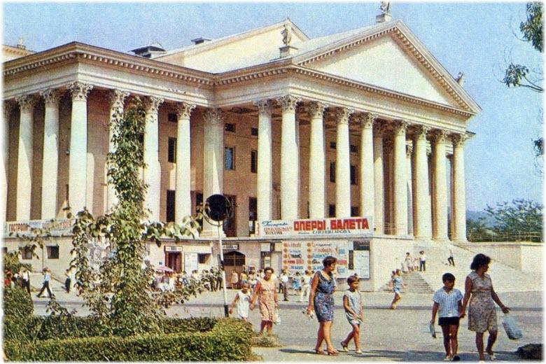 старое фото Зимнего театра