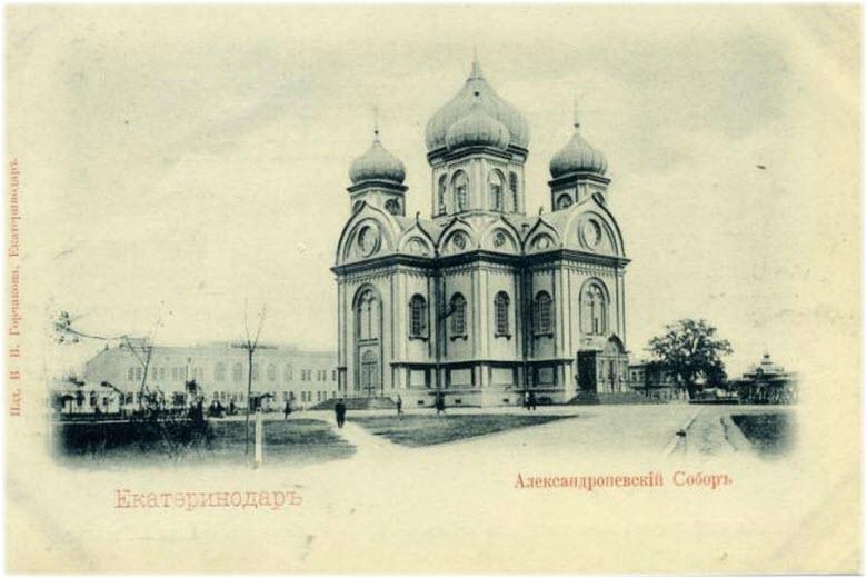 старые фото войскового собора