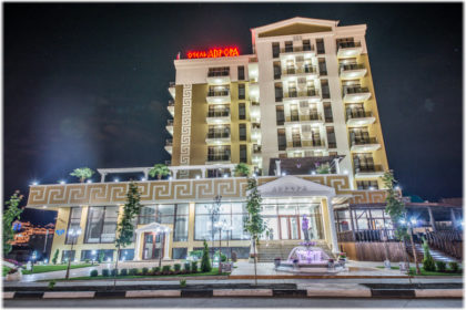 Отель Аврора в Витязево