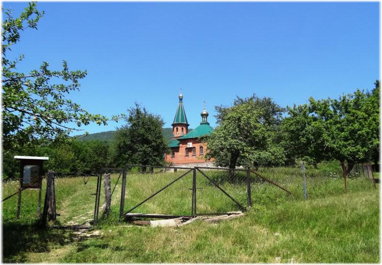 Церковь Мезмая