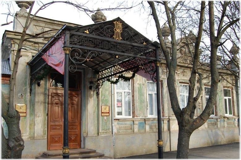 Дом Рафаиловича