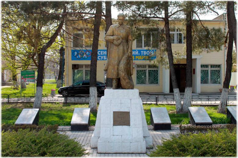 Братская могила советских воинов 1943-1946 гг