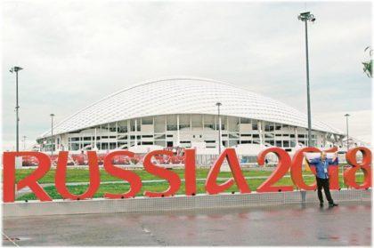 ЧМ-2018 по футболу в Сочи