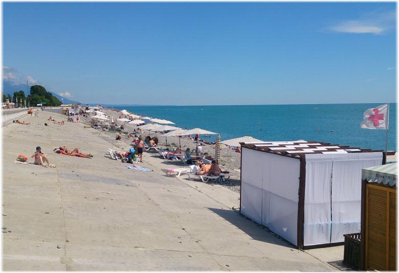пляж Hi, Beach