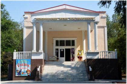 Мемориальный музей Поддубного в Ейске