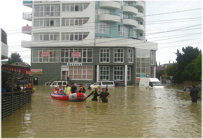 наводнение на улице Гастелло