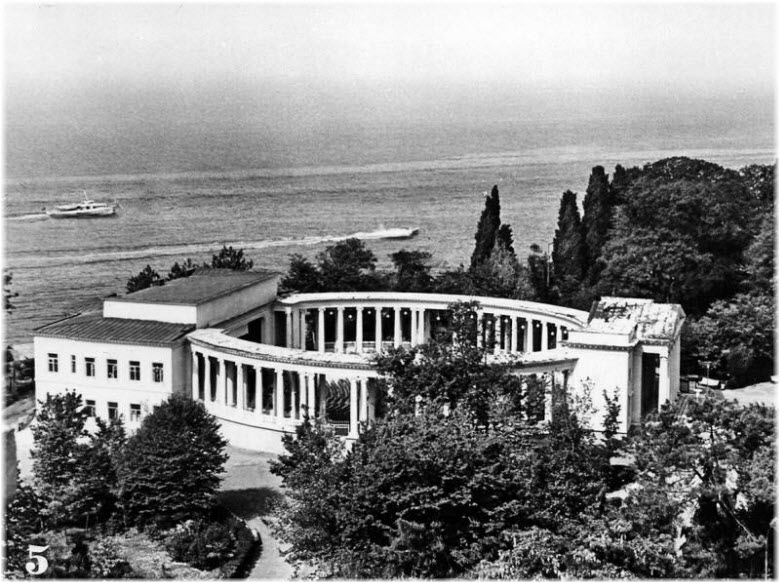 старое фото Летнего театра