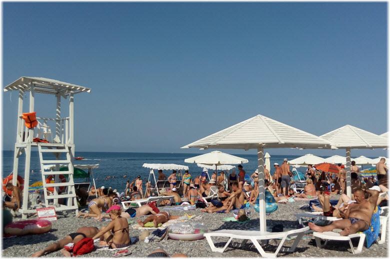 фото пляжа Багратион