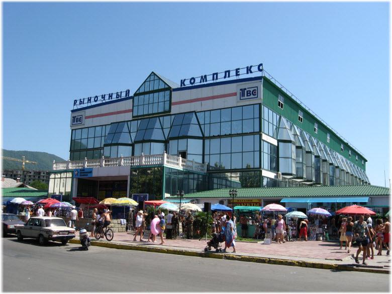 фото рынка ТВС