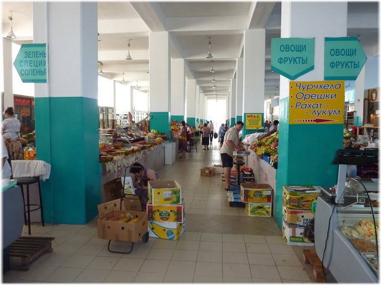 на рынке в Лазаревском