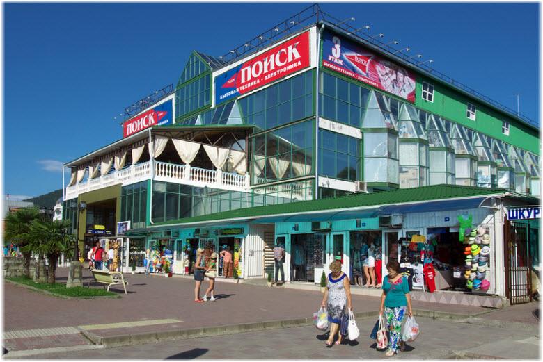 Центральный рынок в Лазаревском