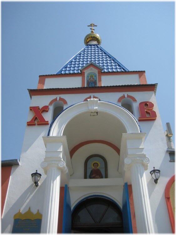вход в Свято-Пантелеймоновский храм