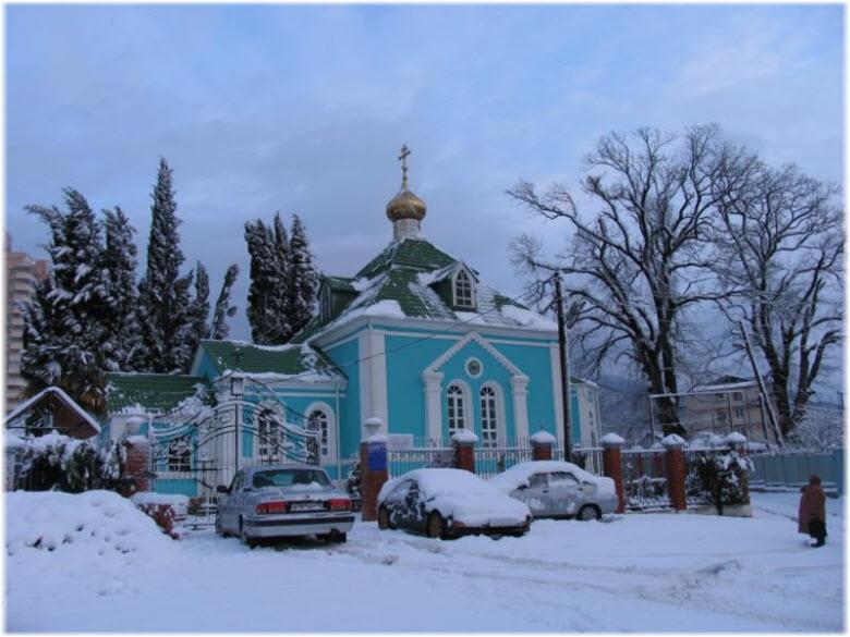 фото Богородицкого храма зимой