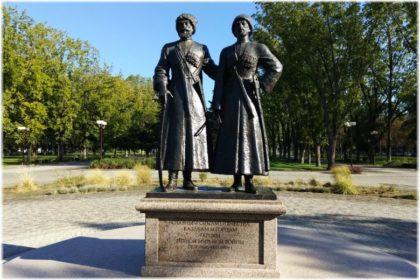 Памятник Горцам и казакам в Краснодаре