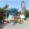 Парк имени Ленина в Новороссийске