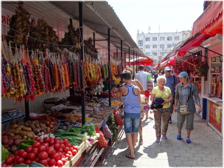 на рядах Центрального рынка