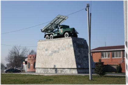 Памятник Катюше в Краснодаре