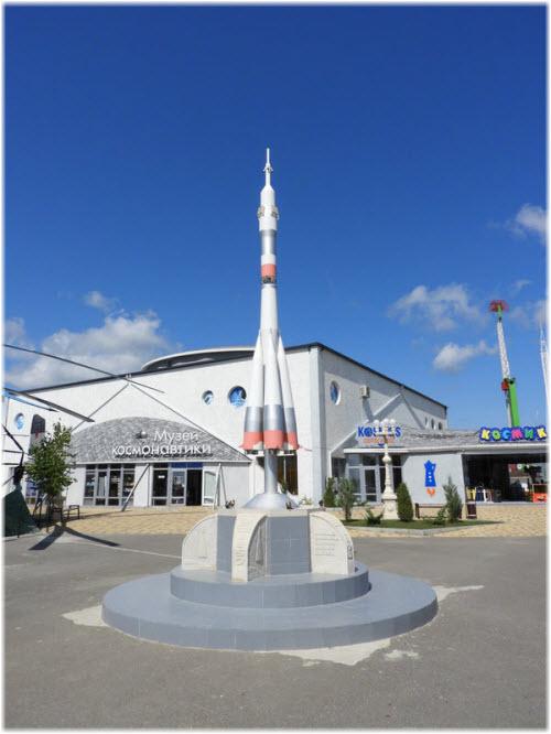 памятник Ракета у музея
