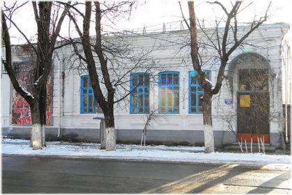 краеведческий музей Армавира