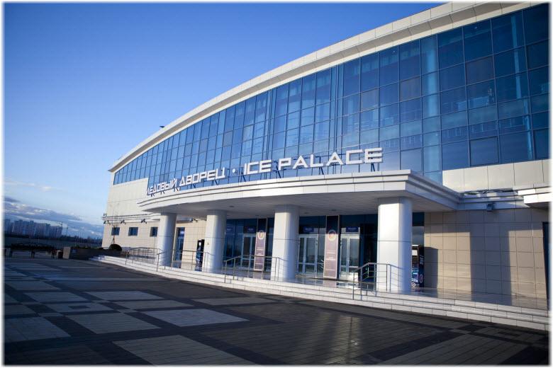 ледовый дворец Айс Палас