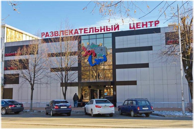 развлекательный центр Джой-Ленд