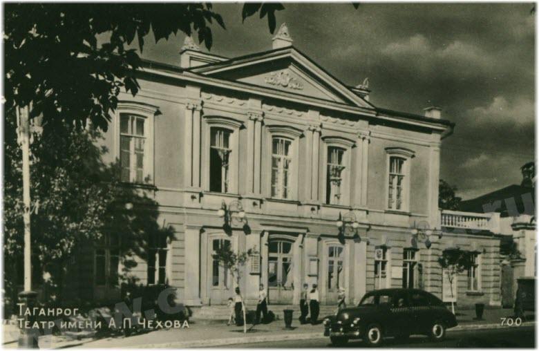 старое фото Чеховского драмтеатра